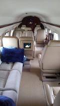 1982 Gulfstream GIII - Photo 2