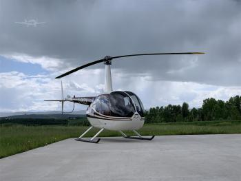 2006 ROBINSON R44 RAVEN II - Photo 2
