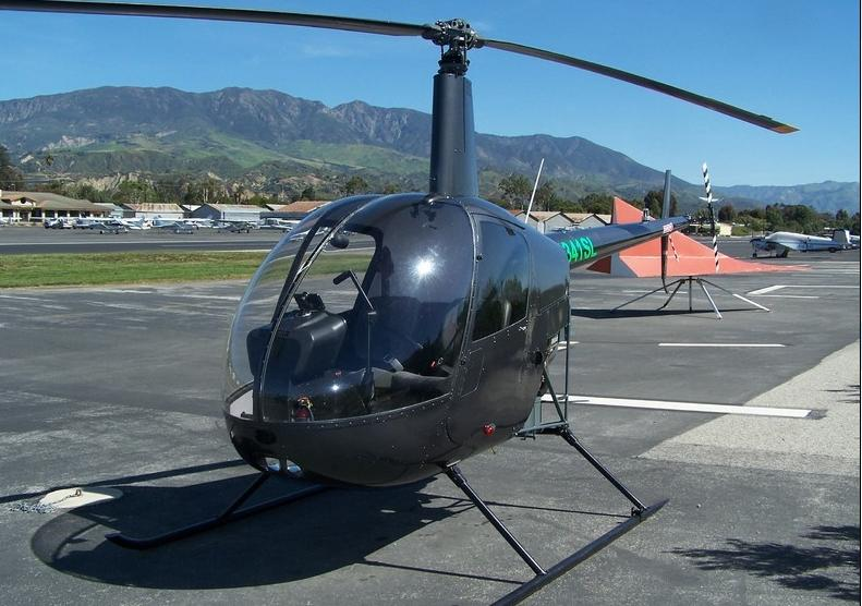 1993 Robinson R22 Beta  - Photo 1