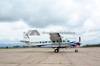 2001 CESSNA CARAVAN 208B GRAND for sale - AircraftDealer.com