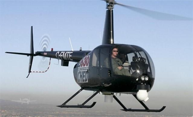 2020 ROBINSON R44 NEWSCOPTER - Photo 1