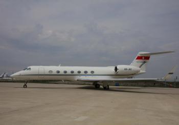 2009 Gulfstream G550 for sale - AircraftDealer.com