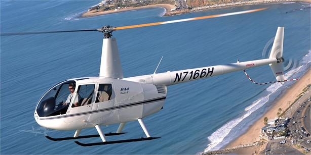 2021 ROBINSON R44 RAVEN II Photo 2