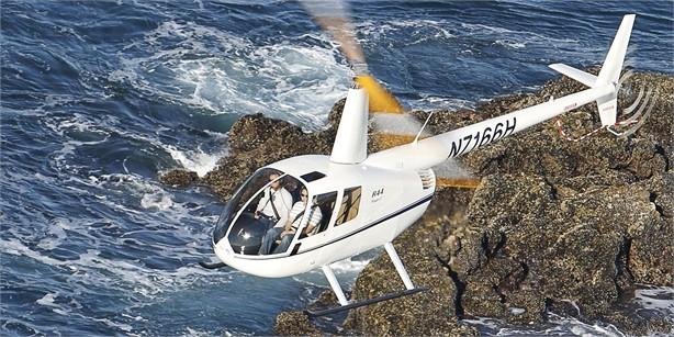 2020 ROBINSON R44 RAVEN I Photo 2