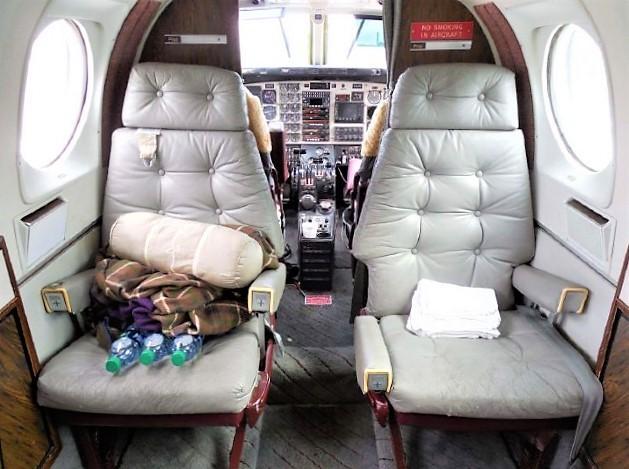 1981 Beech King Air C90 Photo 4