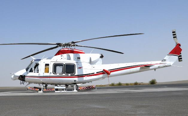 1998 Bell 412EP for Sale Photo 3