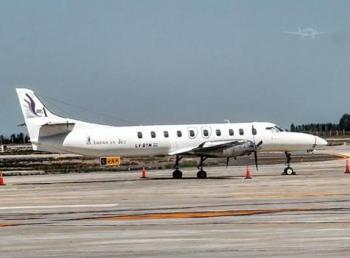 1994 FAIRCHILD METRO 23 for sale - AircraftDealer.com