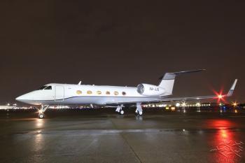 1989 Gulfstream G-IV for sale - AircraftDealer.com