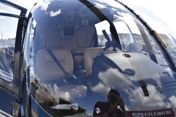 2015 ROBINSON R44 RAVEN II - Photo 9