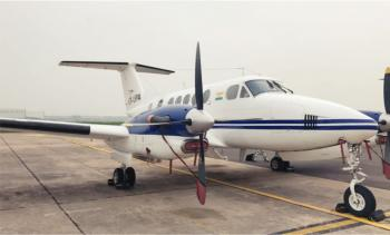 1993 Beech King Air 300 LW for sale - AircraftDealer.com